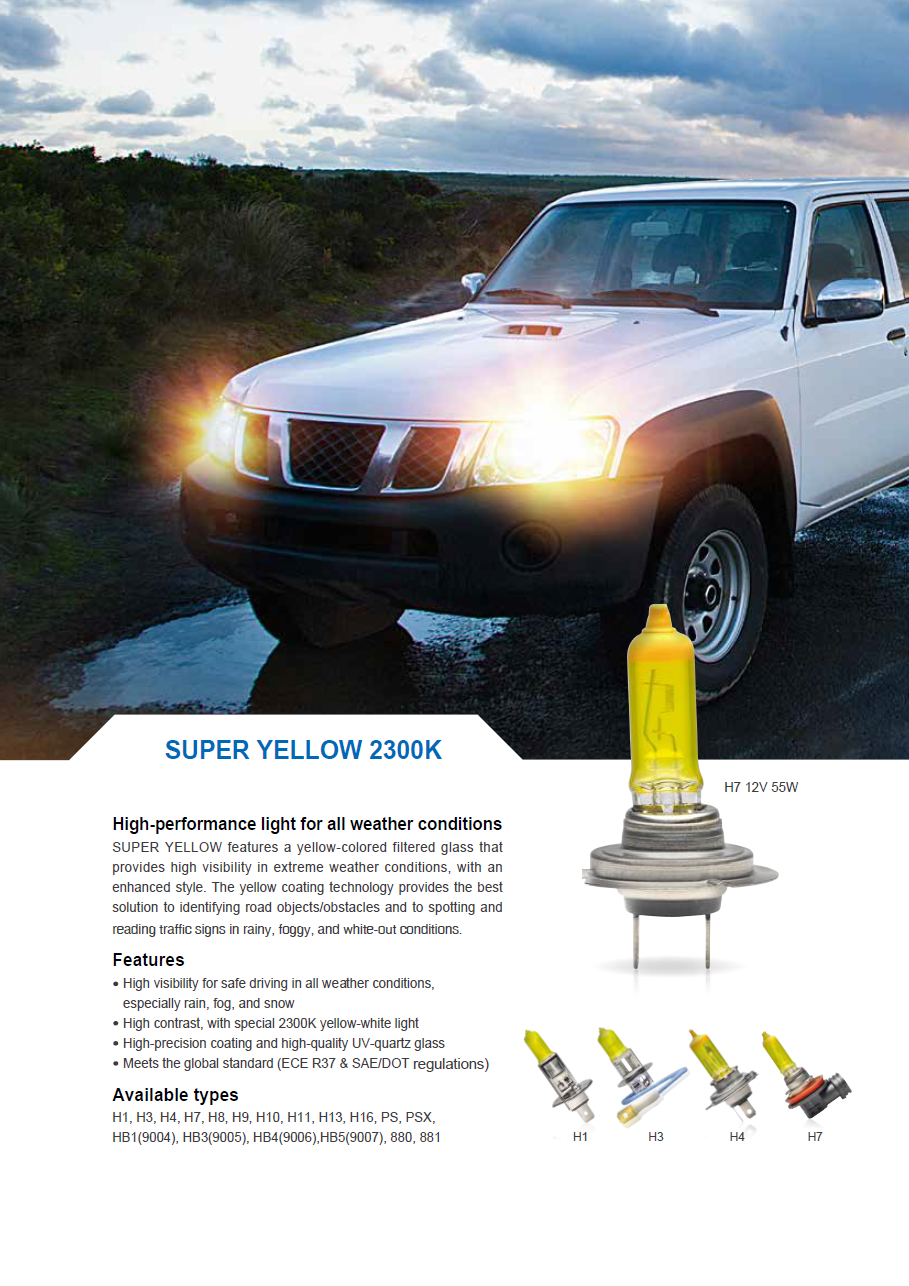 SUPER YELLOW 2300K